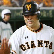 村田修一さん、引退まであと7時間 wwwwwwwwwww