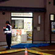 彦根警察官射殺事件、19歳少年巡査に殺害された井本光警部に衝撃事実…(画像あり)