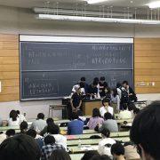 【悲報】法政大学の学生、教授のノートを盗み見てしまうwww
