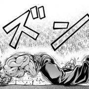 【画像】バキ新連載、いきなり範馬勇次郎が殺される超展開でネット大荒れwwwwwwww