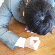 【絶望】無職34歳の俺が初めてバイトをしてみた結果wwwwwwwww