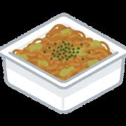 【狂気】ペヤングの画期的な食べ方を開発したったwwwww(画像あり)