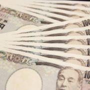 【怒報】10連休だからATMで現金下ろしておけって言ってた馬鹿、出てこいや!!!