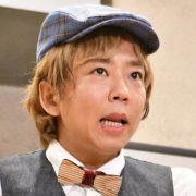 【闇営業】吉本解雇の楽しんご(40)、セクシー女優の「売春」斡旋していた・・・