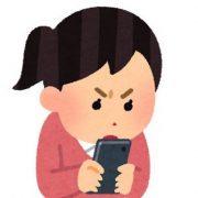 深田恭子さん、インスタでヤバすぎる写真を公開・・・