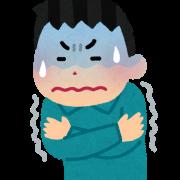 【画像】狩野英孝さん、ワニに引きずり込まれて死にそうになるwww