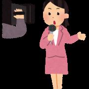 【悲報】民放キー局の新人アナウンサー出身大学出揃うwww