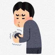 【緊急!】クレジットカードの現金化を今日中にしたい!