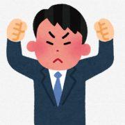 【急募】高速道路でしつこく煽られたときの対処法!!