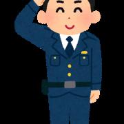 日本一有名な「警察キャラ」って誰だと思う?
