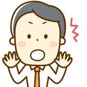 「1000万円もらえるが1%の確率で片腕を失うボタン」←押したい?