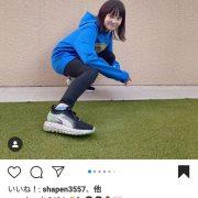 【画像】最新の本田紗来ちゃんがかわいすぎるとワイのなかで話題www