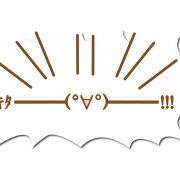 【キタ―(゚∀゚)― !!】1/8の金曜ロードSHOW!!!!【地上波初】