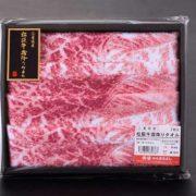 思わず冷蔵庫に入れてしまいそうな肉そっくりタオルが話題ww人気の秘密を直撃・・・(画像あり)