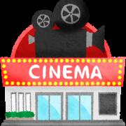 【アツい】イオンシネマで映画見放題券が2500円!!