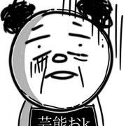 【一生トラウマ】中森明菜「近藤真彦さんと金屏風の前で婚約記者会見するんだ😆」→結果…