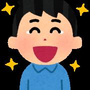 【画像】小泉進次郎さん、またあの顔を見せてしまうwwwww