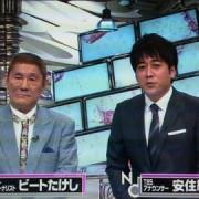 眞子さま婚約相手・小室圭さん、LINEを晒されてしまう・・・(画像あり)