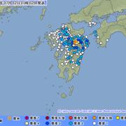 【地震速報】熊本県阿蘇で震度5弱!長野→北海道→熊本→次はやはりあそこか!?(画像あり)