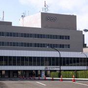 【正論】DHC会長「NHKは日本の敵」→ 結果wwwwwwww